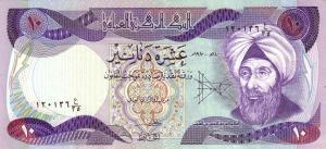 Al-Alim al-Arabiy al-Hasan bin al-Haytham (the Arab Scientist al-Hasan bin al-Haytham) mata uang Iraq