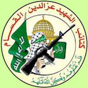Izzudin al-Qassam