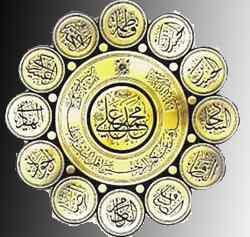 Duabelas Imam Syiah