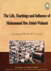 ibn Abdul Wahhab